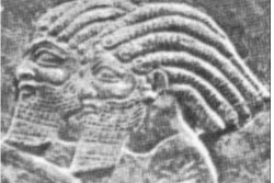 to locs or not - this is the question egyptian god head withh locs